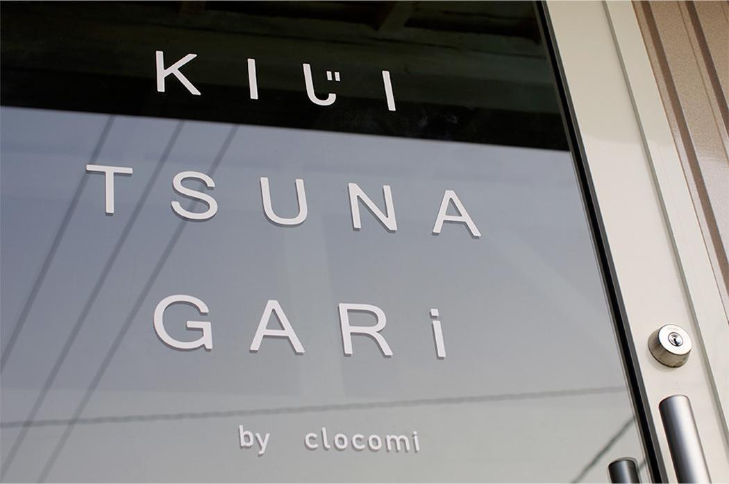 店舗KIJITSUNAGARI -きじつながり-