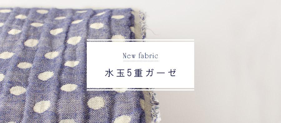 new_fab_01
